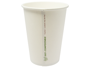 Soup/IceCream Container PLA 32oz (960 ml) - Vegware